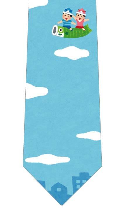 空と鯉と子供たちネクタイの写真
