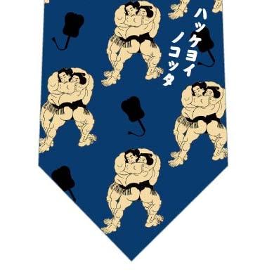 相撲ネクタイ(紺)の写真