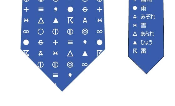 天気記号ドットネクタイ(ブルー)の写真