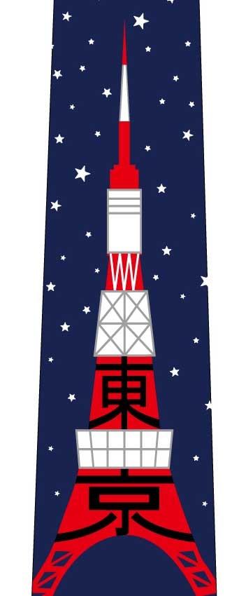 東京タワーと街並み(夜)の写真
