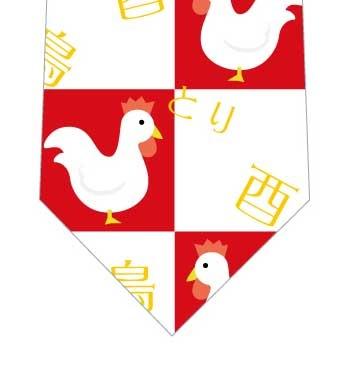 鳥とり酉ネクタイ(紅白)の写真