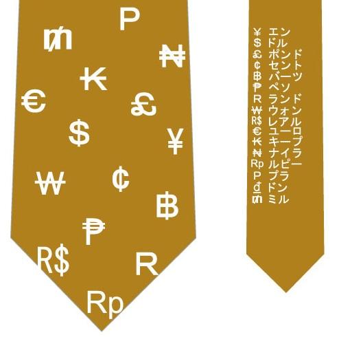 通貨記号ネクタイ(黄土色)の写真