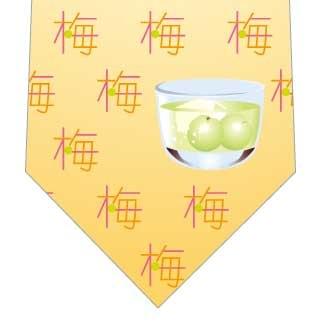 梅酒ネクタイ(オレンジ)の写真
