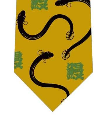 鰻ネクタイ(黄土色)の写真