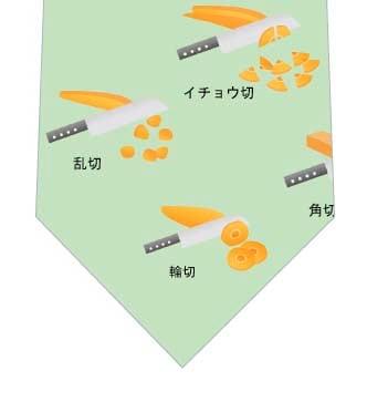 野菜の切り方ネクタイ(黄緑)