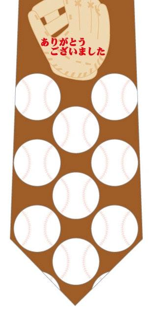 寄せ書き(野球部)ネクタイの写真
