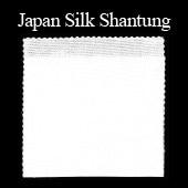 シルクシャンタン(JAPAN SILK)【180041】