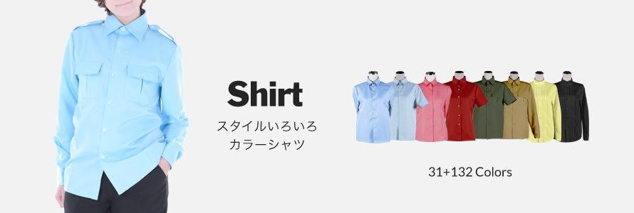 FAVORICシャツ