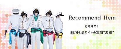 あんさんぶる海軍