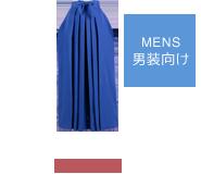 メンズ 袴