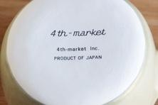 ラディッシュ ココット(4th-market)