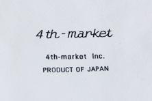 ラディッシュ ラウンドベーキング/オーバルベーキング (4th-market)