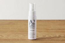 A2 Care(A2Care)