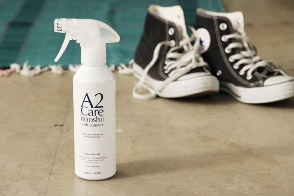A2 Care (A2 Care株式会社)