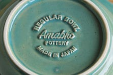 REGULAR BOWL(amabro)