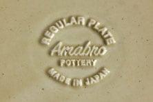 REGULAR PLATE(amabro)