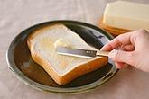 バターナイフ (東屋)