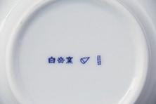 ジューサー (東屋)