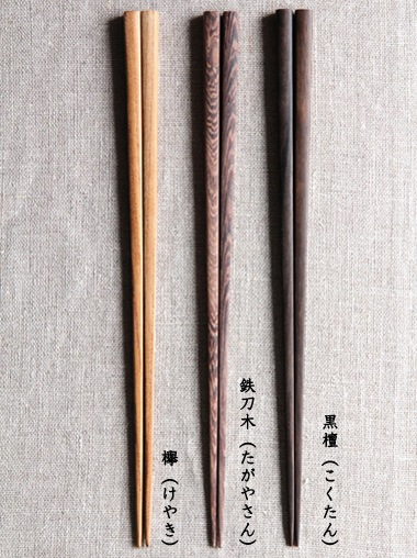 木箸 (東屋)サブPH1