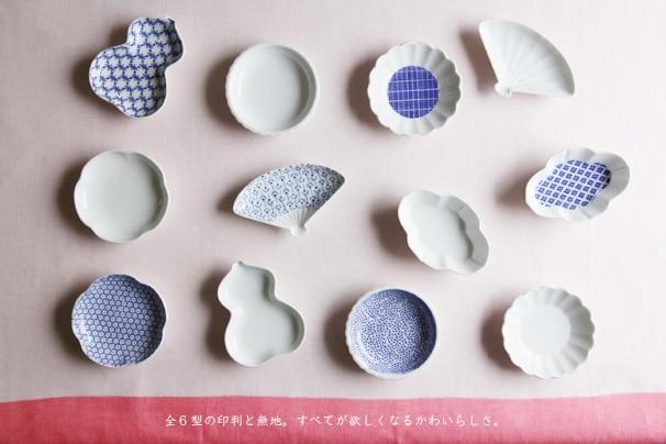 豆皿(東屋)