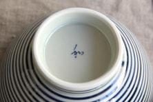 藍駒 茶碗 (馬場商店)