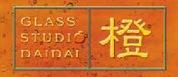ガラス工房 橙 ロゴ