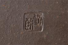 ラッフルプレート(古谷製陶所)
