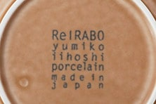 ReIRABO ラウンドプレート (yumiko iihoshi porcelain)