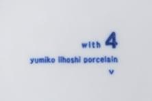 with4 (イイホシユミコ)