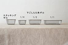 バット (家事問屋)