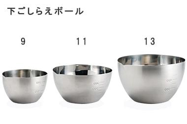 ボール (家事問屋)