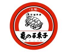 亀の子束子ロゴ