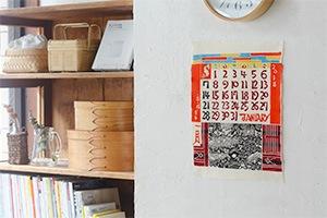 カレンダー (桂樹舎)