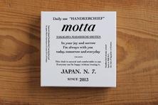 ハンカチ (motta)
