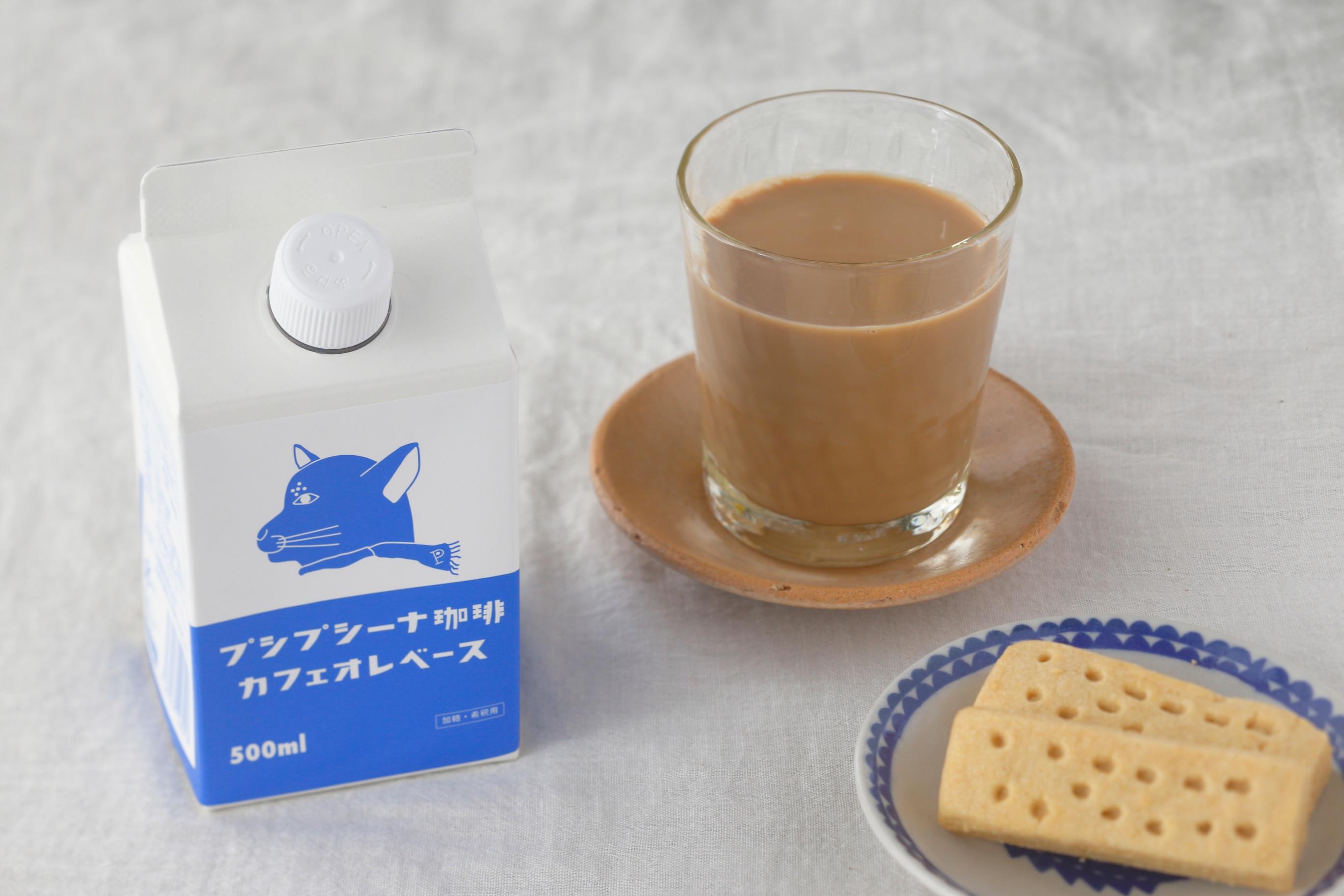 カフェオレベース (プシプシーナ珈琲)