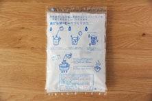 水出しコーヒー (プシプシーナ珈琲)