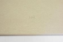 バスマット (soil)