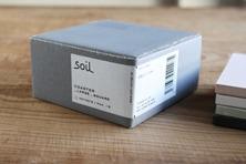 コースター (soil)