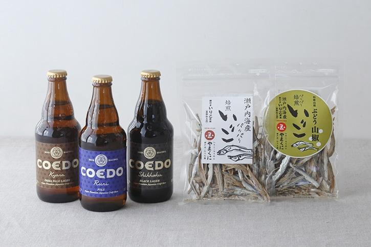 ビールとおつまみセット