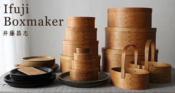 Ifuji Boxmaker ��ƣ����