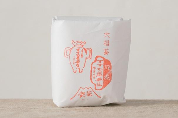 大福茶 小包