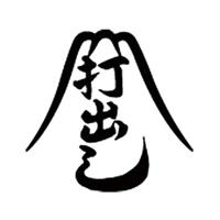 山田工業所ロゴ