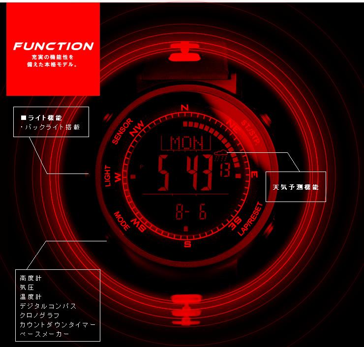 多彩な機能を搭載したアウトドア腕時計