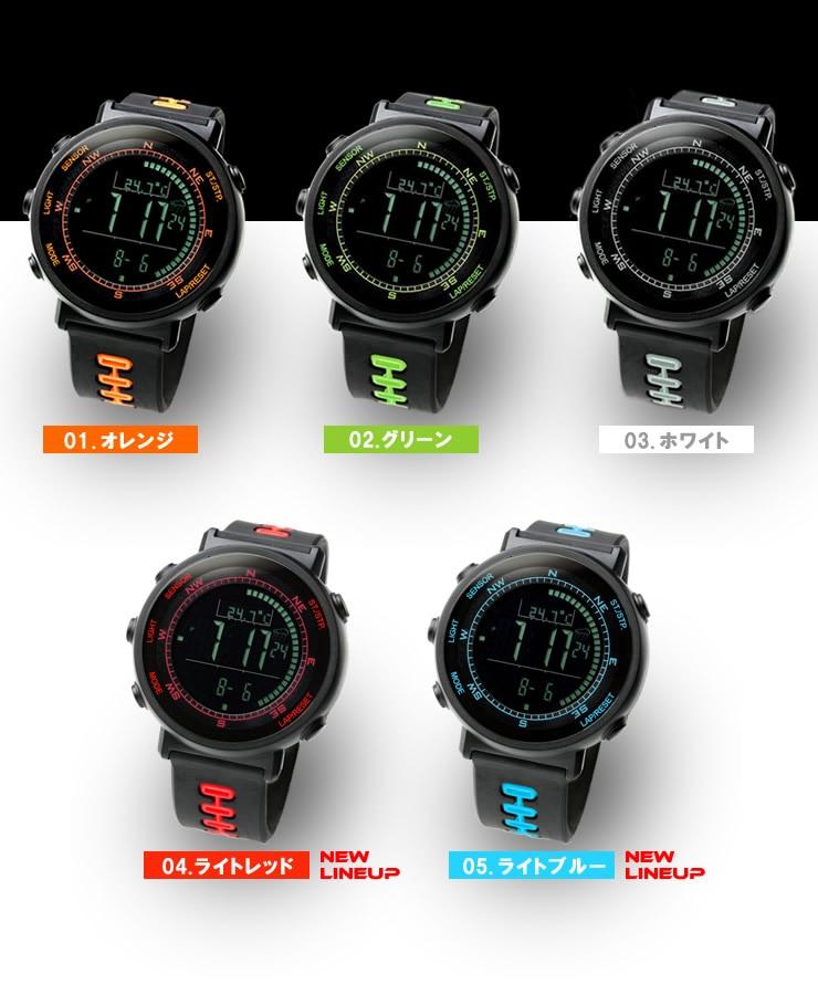 アウトドア腕時計のカラーバリエーション