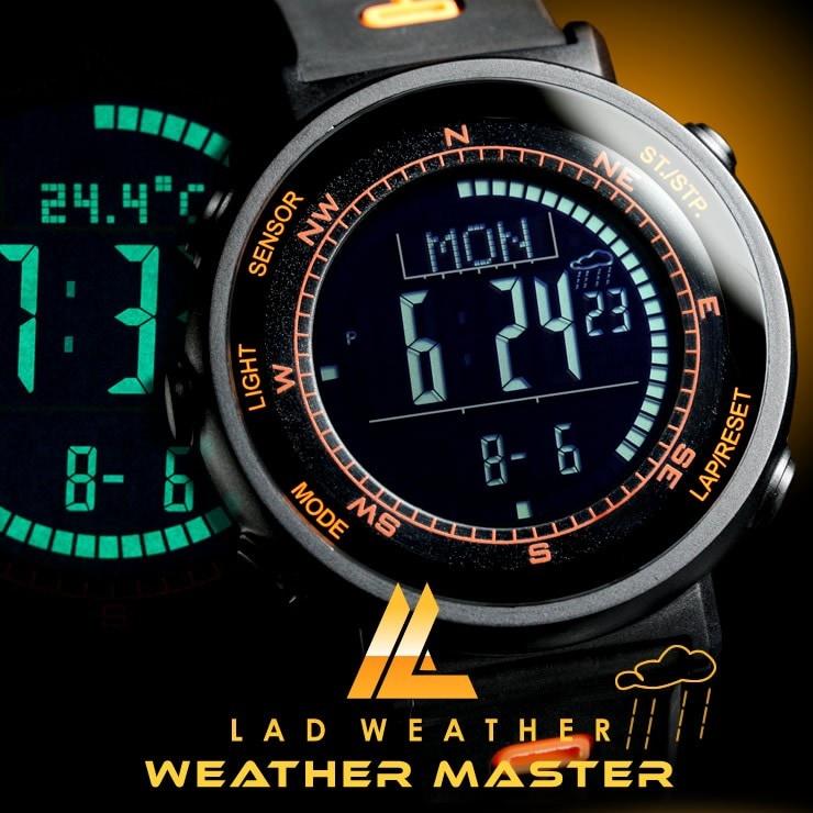 天気を予測するアウトドア腕時計