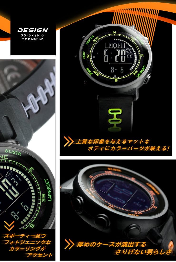 男らしいデザインのアウトドア腕時計