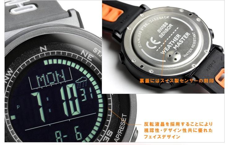 スイス製センサーのアウトドア腕時計