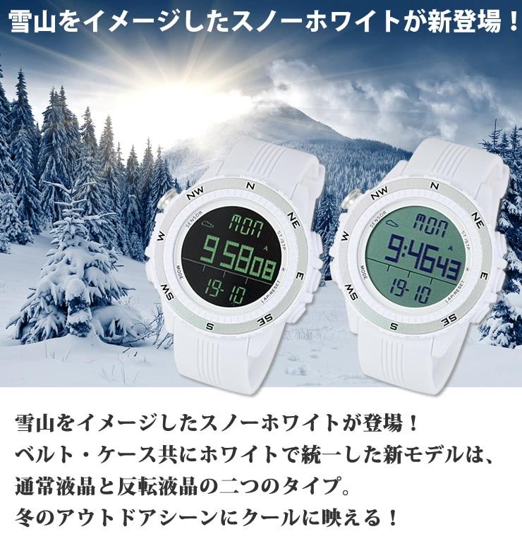 多彩なカラーバリエーションのアウトドア腕時計
