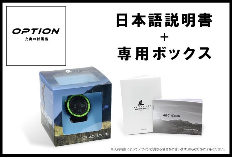 日本語説明書と専用ボックス付き