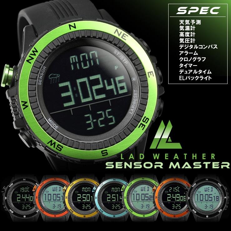 機能が多彩なアウトドア腕時計